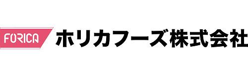 ホリカフーズ株式会社