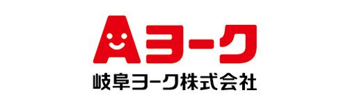 岐阜ヨーク株式会社