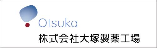 http://www.otsukakj.jp/